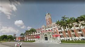 中華民國總統府,圖/翻攝自Google Map