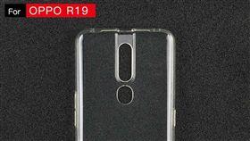 科技,手機殼,OPPO R19,電動升降,相機,vivo NEX,OPPO,R19