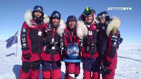 南極隊遠征1200