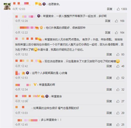 張柏芝,謝霆鋒/翻攝自微博