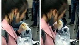 奇葩正妹在列車吃榴槤 其他乘客勸阻無效「被臭下車」(途/翻攝自《楚天都市報》微博)
