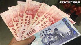 新台幣,紙鈔,錢,薪水,吃土,物價,窮,不用寫記者名