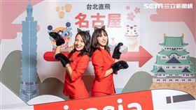 AirAsia,台北,名古屋,AirAsia Japan,開航,國際線,/AirAsia提供