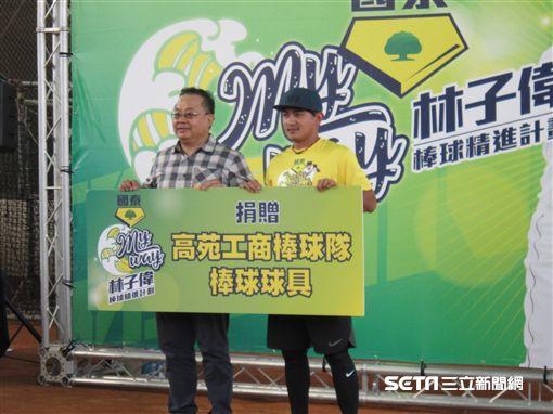 ▲林子偉(右)捐贈球具給母校高苑工商,董事長余政憲代表接受。(圖/記者蕭保祥攝影)