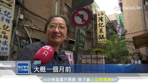 逾60年上海菜名店歇業 即將建大樓
