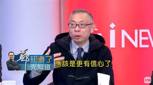 民進黨,管中閔,台大,鄭.知道了,范世平,馬英九