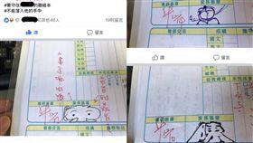 家長簽名,聯絡簿,有趣,Dcard 圖/翻攝自Dcard