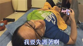 台北,童仲彥,老王,性專區,議員,半套(圖/翻攝自老王YouTube)
