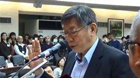 (圖/翻攝自柯文哲臉書)柯文哲,台北市長,就職典禮