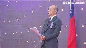 韓國瑜就職典禮民眾 監誓人鄧振中 局處長就職,三立新聞