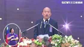 韓國瑜就職演說,三立新聞