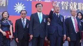 韓國瑜小內閣走馬上任(2)