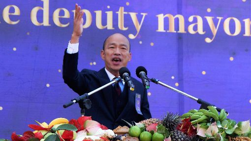 韓國瑜發表就職演說高雄市長韓國瑜(圖)25日在高雄愛河畔宣誓就職,並發表就職演說。中央社記者程啟峰高雄攝  107年12月25日