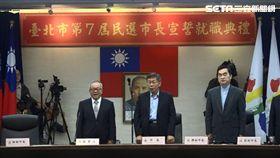 柯文哲,台北市長,就職典禮(圖/記者林士傑攝影)