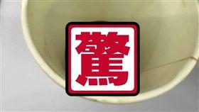 黑咖啡,摩斯,玉米粒,/翻攝自爆怨公社