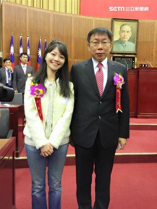 台北市議員,就職,宣誓,民進黨,高嘉瑜