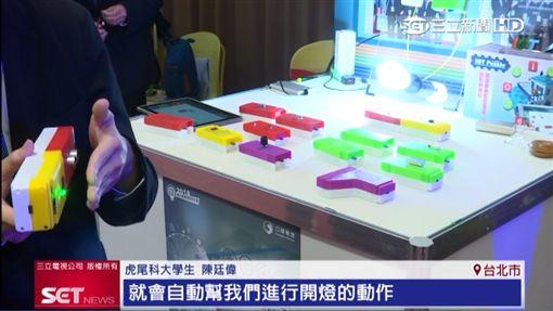 IoT大平台競賽 電信業者祭百萬獎金(業配)