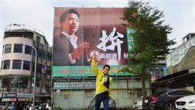 立委補選,台北市,何志偉 圖/何志偉競選辦公室提供