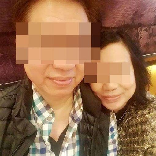 同學,香港,婚外情,殉情,下藥(圖/翻攝自張女臉書)