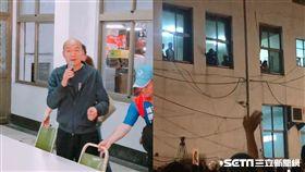 韓國瑜二樓開窗與支持者揮手