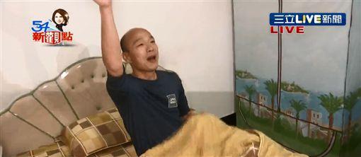 韓國瑜,就職,果菜市場,高雄市長,襪子,S腰帶 圖/翻攝自YouTube