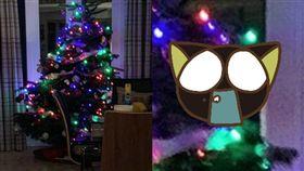 聖誕節,幽靈,鬼魂,同事,癌症,病逝,聖誕樹,裝飾 圖/翻攝自推特
