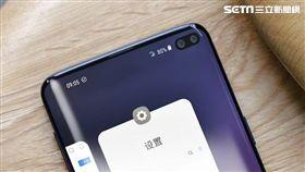 科技,手機,三星,旗艦,Galaxy S10,S10,S10+,5G