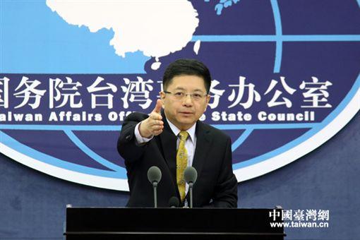 ▲國台辦發言人馬曉光。(圖/取自中國台灣網)