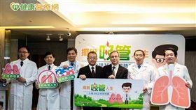台灣胸腔暨重症加護醫學會偕同國健署、董氏基金會,一同呼籲民眾正視「肺阻塞」疾病