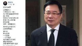 蔡正元,臉書回應