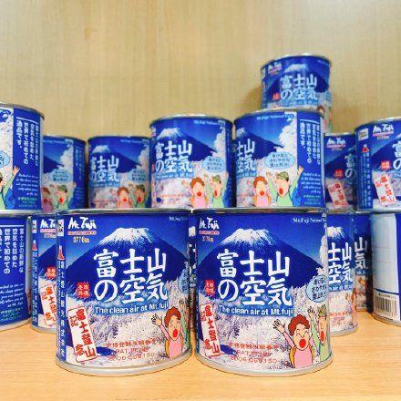 富士山空氣罐頭/翻攝自微博