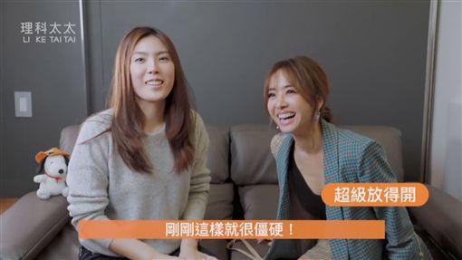 蔡依林,理科太太(翻攝自理科太太 Li Ke Tai Tai臉書)