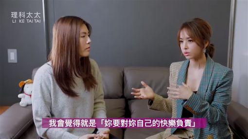 蔡依林,理科太太/翻攝自理科太太 Li Ke Tai Tai臉書
