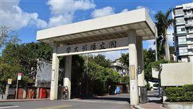 陽明大學9月校務會議通過啟動合校程序。(圖/翻攝自陽明大學維基百科)