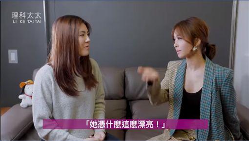 蔡依林,理科太太/翻攝自臉書