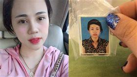 女被嫌太醜遭男友射後不理 整成正妹翻轉人生(圖/翻攝自Huyền Nguyễn Nguyễn臉書)