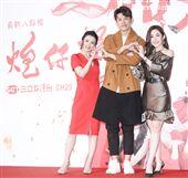 三立新八點台劇「炮仔聲」首映會,吳婉君、陳志強、王宇婕。(記者林士傑/攝影)