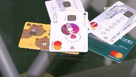 刷卡愛日本1800