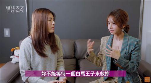 蔡依林/YT