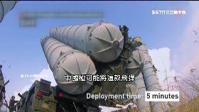 陸射彈蓋台1800