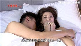 陳冠霖、李燕喝醉酒果然誤事。