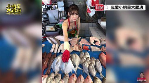 爆乳魚販阿澎上小明星大跟班 圖/翻攝自YouTube