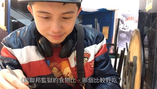 孫安佐、友人Ian圖/翻攝自YouTube