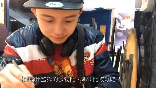 孫安佐再發新影片 吃麵線秀單槓當網紅