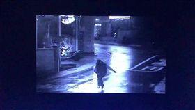 新北市,淡水,夜歸女,電擊,受傷,翻攝畫面