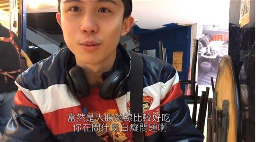 孫安佐(圖/YouTube)