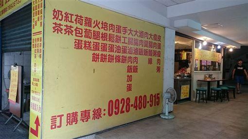 孫安佐最愛的大腸麵線(圖/臉書)