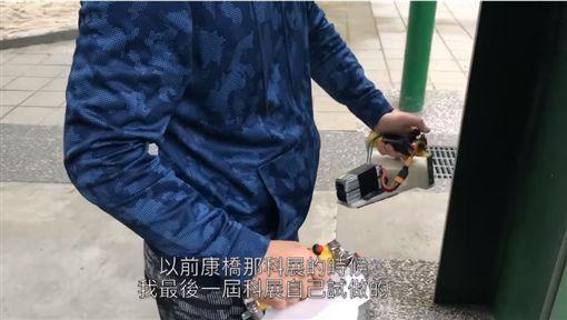 孫安佐電磁鐵爬牆/翻攝自孫安佐YouTube