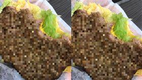 看到大陸漢堡肉立刻嚇歪 密集恐懼!頭皮發麻(圖/爆廢公社)