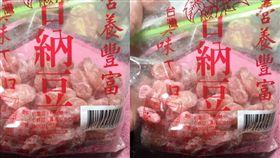 「哥吃的是回憶!」這包古早味糖配稀飯 網讚:老司機「爆廢公社」臉書